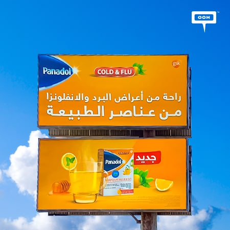 Panadol introduces the new Vapour Release on Cairo's billboards