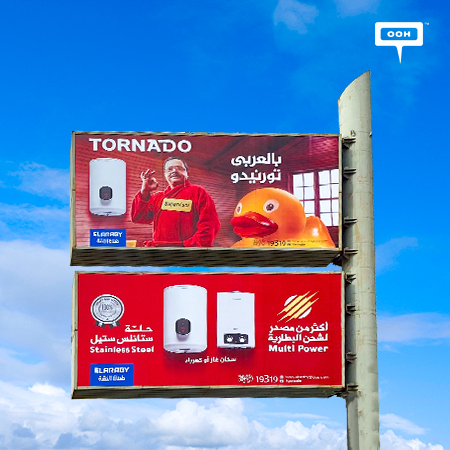 El Araby reinforces Tornado's special heaters with Henedy on Cairo's billboards