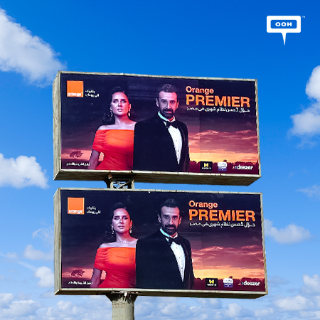 Orange features Nelly Karim and Karim Abdel Aziz for Orange Premier on Cairo's billboards