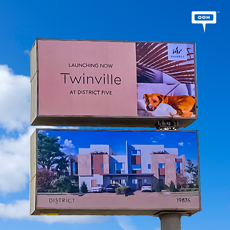 Marakez announces the launch of Twinville on Cairo's billboards