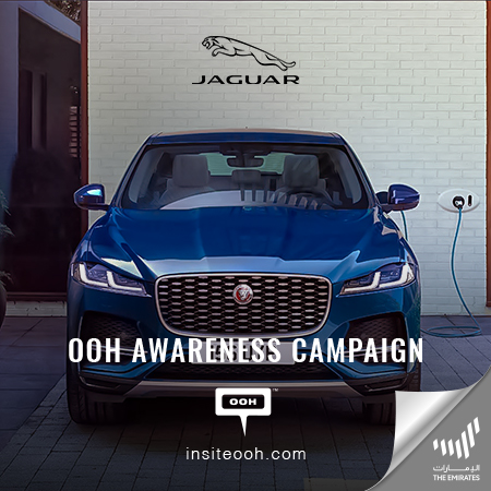 Al Tayer Motors introduces the new Jaguar F-Pace on Dubai's billboards