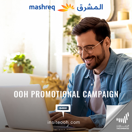 Mashreq Bank brings up its advantageous benefits on Dubai's billboards