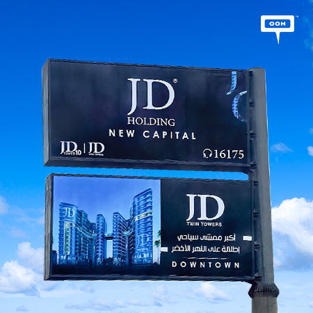 JD Holding introduces its project JD Twin Towers on the billboards of Cairo