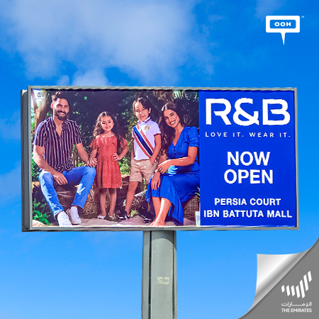 R&B announces on Dubai's billboards that it's now open in Ibn Battouta Mall