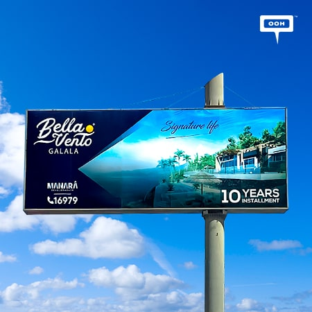 Manara Developments brings its project Bella Vento to Cairo's billboards