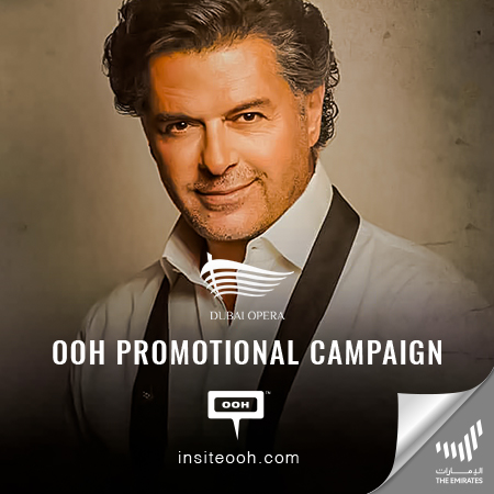 Dubai Opera announces Ragheb Alama's concert on the billboards