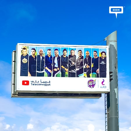"WE presents it new football entertainment program ""The Derby"" on Cairo's billboards"