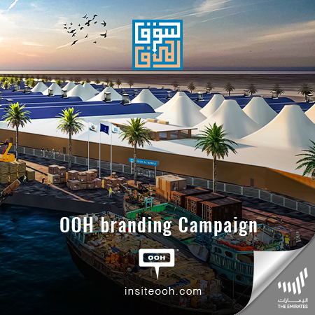 "Dubai's billboards declare the ""First wholesale retail port"" in Deira by Nakheel"