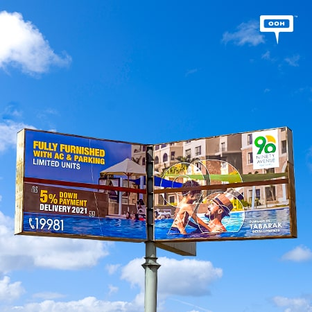 Tabarak Developments presents the superior features at Ninety Avenue on Cairo's billboards