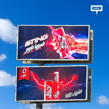 Sting returns to Cairo's billboards with its vibrant campaign