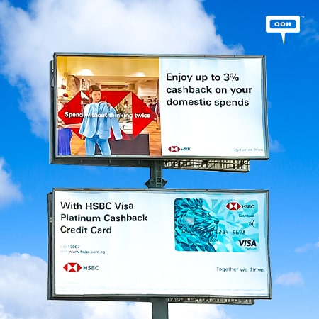 HSBC presents its advantageous Cashback Credit Card on Cairo's billboards