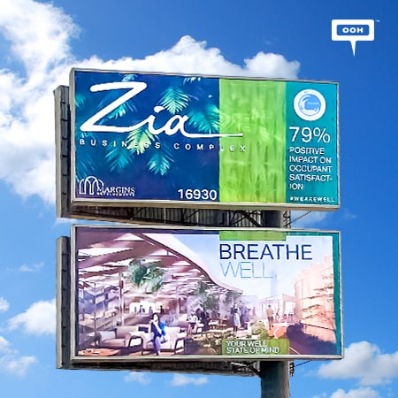 "Zia Business presents the superiority of its ""Well Certification"" on Cairo's billboards"