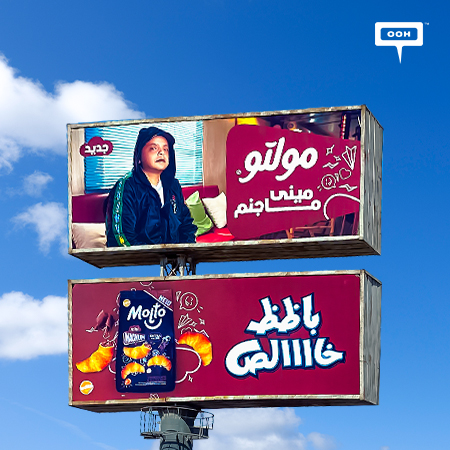 Molto brings up the Mini Magnum with Henedy on Cairo's billboards