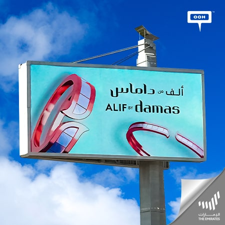 Damas returns with its elegant Alif collection on Dubai's billboards