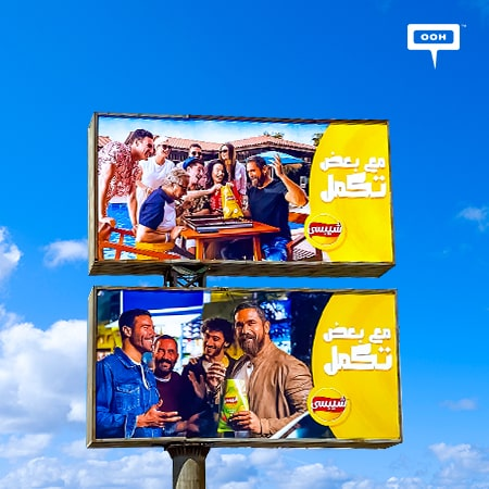 Chipsy lands on Cairo's billboards with Amir Karara's campaign