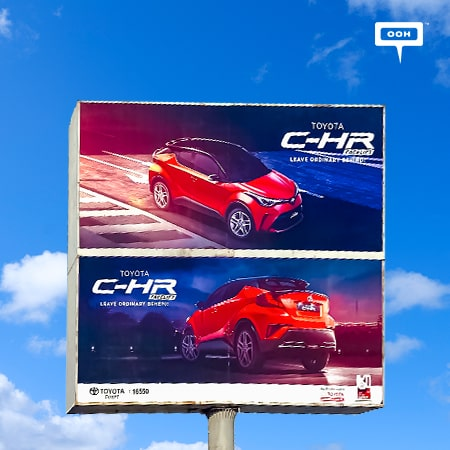 Toyota brings up the new Toyota C-HR 2021 on Cairo's billboards
