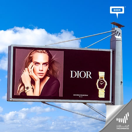 Dior presents its new Gem Collection with Cara Delevingne on Dubai's billboards