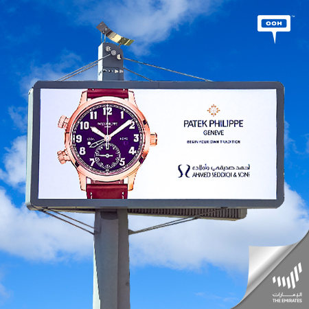 Patek Philippe's Self-Winding Complications Collection lands on Dubai's billboards
