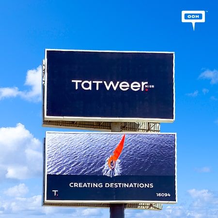 Tatweer Misr brings up its new identity on the billboards of Cairo