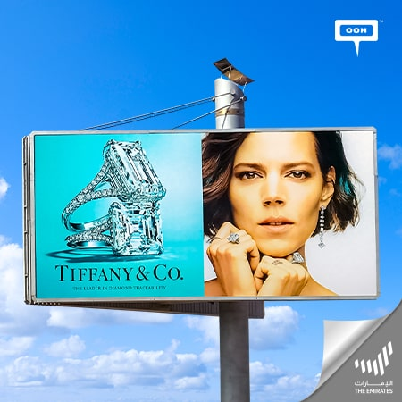 Tiffany & Co. marks its supremacy in diamond jewelry on the billboards of Dubai