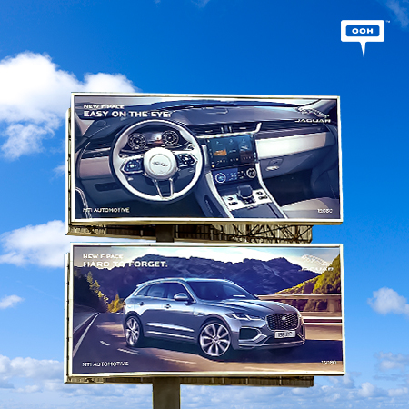 The Jaguar F-PACE arrives at Cairo's billboards following its presence on Dubai's
