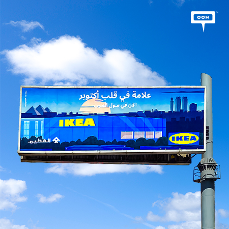 IKEA hits Cairo's billboards to announce that it's now in 6th of October at Mall of Arabia