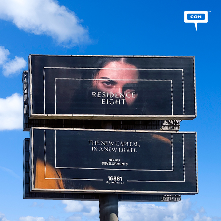 SKY AD. Developments reveals its project Residence Eight on Cairo's billboards