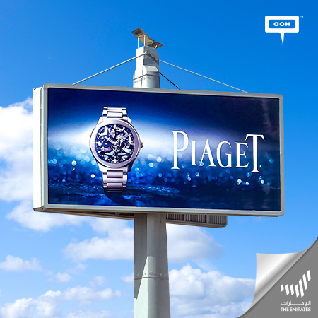 Piaget shows up on Dubai's billboards with the Piaget Polo Skeleton Watch