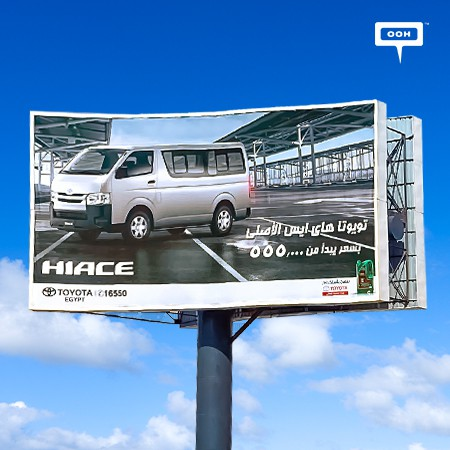 Toyota presents the authentic Toyota HIACE on the billboards of Cairo