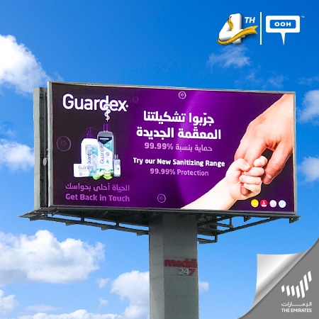 IFFCO Beauty introduces the new sanitizing range Guardex on UAE's billboards
