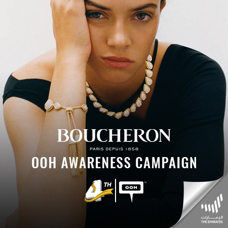 Boucheron brings back its Serpent Bohѐme collection on Dubai's billboards