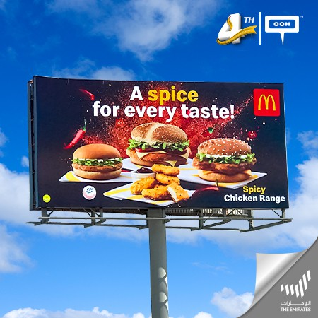 McDonald's introduces its spicy chicken range with new additions on Dubai's billboards