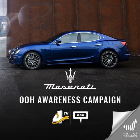 The new Maserati Ghibli Hybrid arrives at the billboards of Dubai