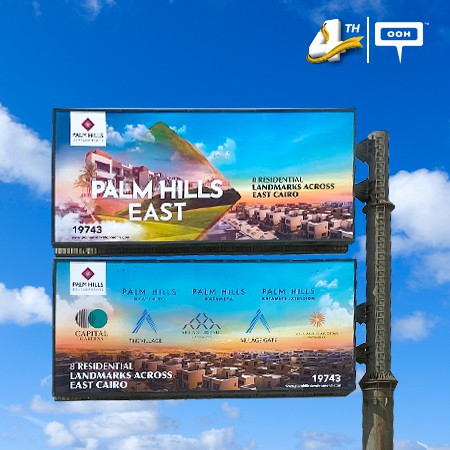 Palm Hills lands on Cairo's billboards to showcase its success stories across Egypt