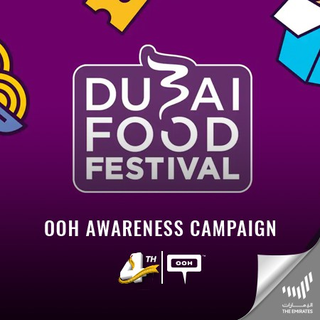Dubai Food Festival 2021 shows up on the billboards to announce endless joy