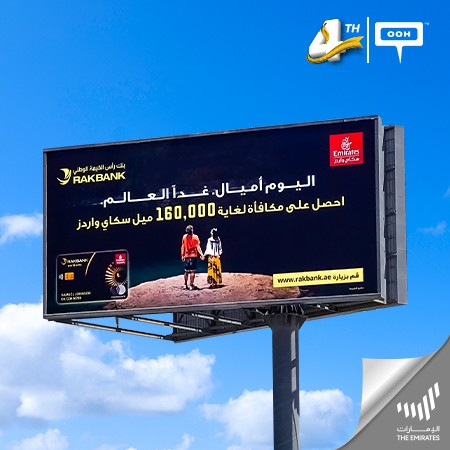 RAKBANK introduces it advantageous Emirates Skywards World Elite Credit Card