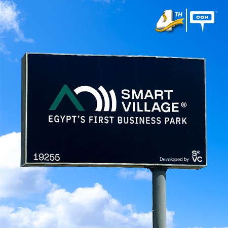 "Smart Village celebrates 20 years on the billboards as ""Egypt's first business park"""