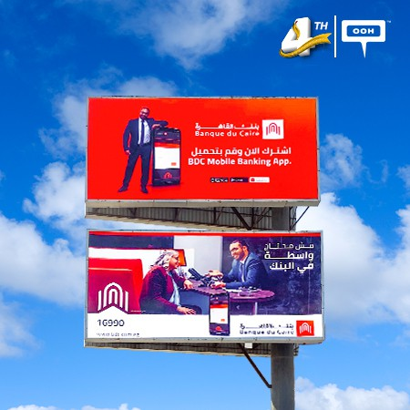 Banque du Caire highlights its convenient mobile banking app on Cairo's billboards