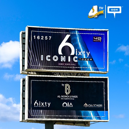 Al Borouj Misr hits Cairo's billboards to introduce 6ixty Iconic Tower in the New Capital