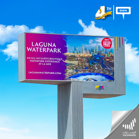 Laguna Waterpark invites you for an all-inclusive waterpark experience