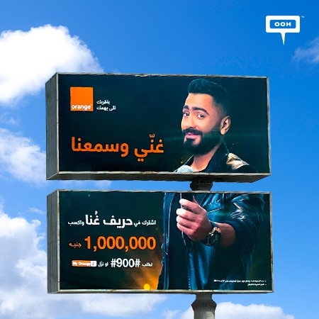 Orange invites you to unleash your singing talent with Tamer Hosny on Cairo's billboards