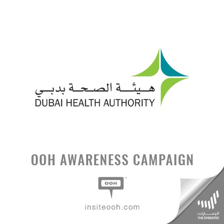 "Dubai Health Authority and Dubai Holdings to launch ""The Perfect Gift Is Saving Lives"" Campaign"