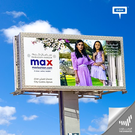 Max Fashion launches its Ramadan Campaign on billboards in UAE