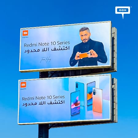 """Tamer Hosny inviting us to """"discover the unlimited"""" with Xiaomi Redmi note 10 series in an OOH campaign"""