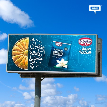 Dr. Oetker's Ramadan Campaign 2021 shows up on Cairo's billboard
