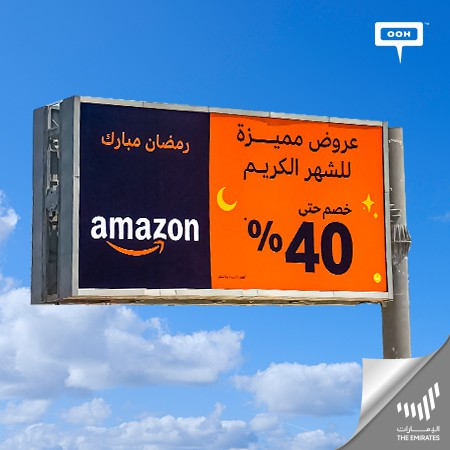 Amazon to offer Ramadan Deals with up to 40% Discounts in Dubai