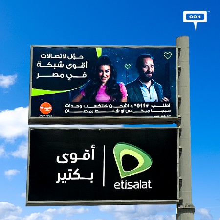 Etisalat promotes new surprises for Ramadan with Ahmed Amin and Yasmin Sabri