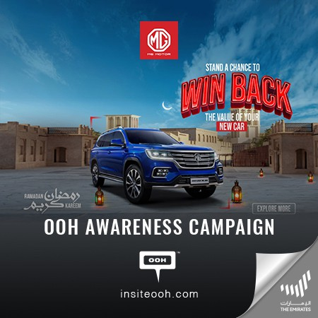 "MG announces ""A Chance To Win Back The Value of Your New Car Every Week"" in Ramadan 2021"