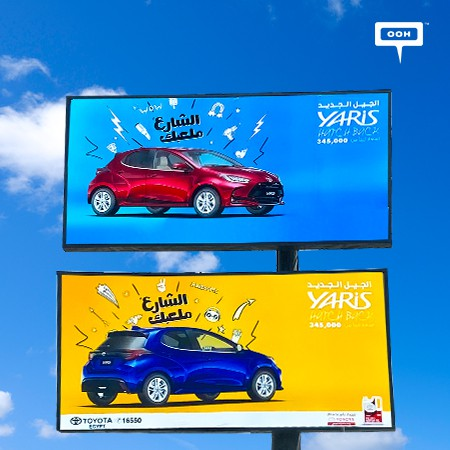 TOYOTA Yaris brings you attractive design with new class-leading safety addition