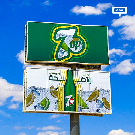 7up shows off with trendy moisturizing fruity looking via Cairo billboards